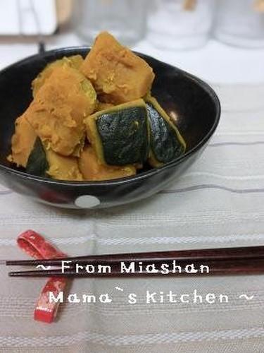 Simple & Pleasing (Sweet) Stewed Kabocha Squash