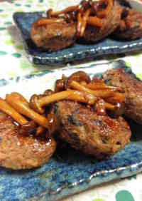 Hijiki Seaweed Teriyaki Hamburger Steaks
