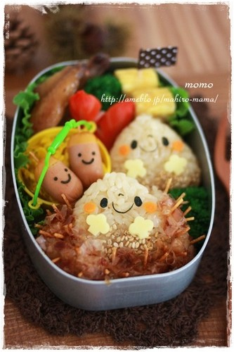 Fall Bento with Mr. Chestnut and Friends