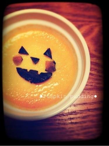 Halloween Kabocha Squash Pudding