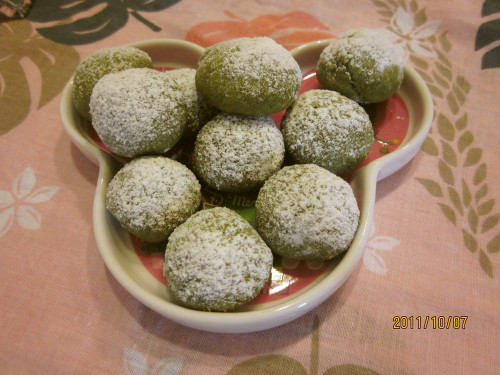 Matcha Snow Balls
