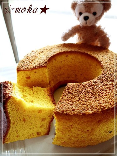 Halloween Kabocha Squash Chiffon Cake