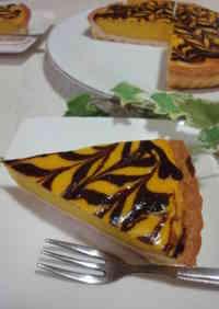 Marbled Kabocha Squash and Cheese Tart