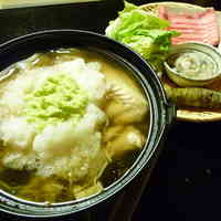 Wasabi Nabe Hot Pot