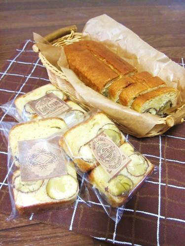 Easy Chestnut Pound Cake for Autumn