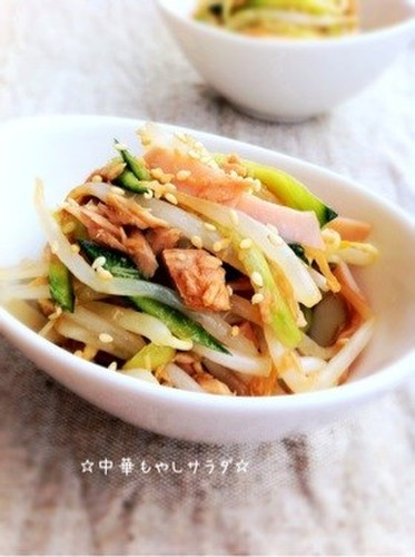 Chinese Bean Sprout Salad