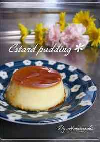 Old Fashioned Caramel Custard