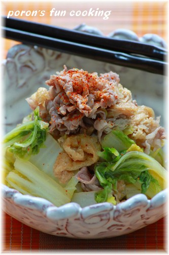Steam-Simmered Beef and Chinese Cabbage