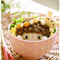 Little Ms. Rice Bowl