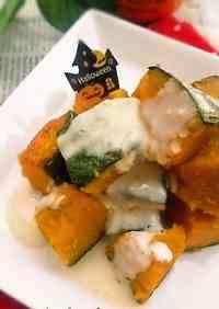 Halloween Baked Kabocha Squash Salad