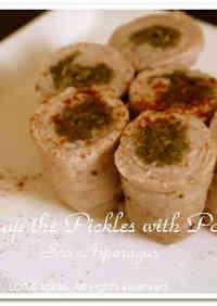 Pork-Wrapped Pickles