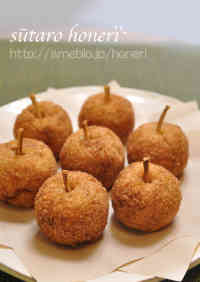 Cute Apple Croquettes
