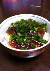 Marinated Tuna Don