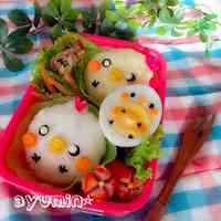 Charaben: Chick and Rooster Onigiri