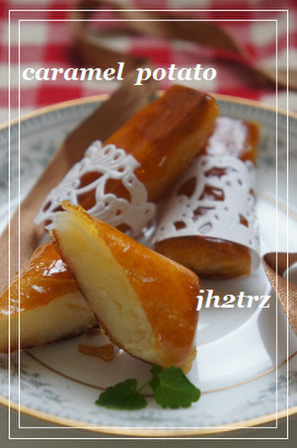 Caramelized Potato Spring Rolls