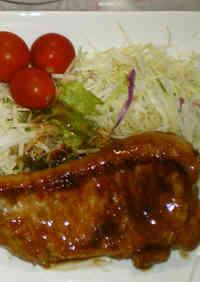 Rich Pork Steak