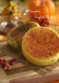 English Muffins made with Kabocha Squash