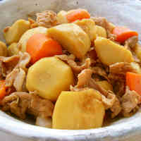 Delicious Simmered Taro Root & Thinly-Sliced Pork