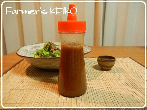 [Farmer's Recipe] Chinese Dressing