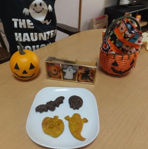 Macrobiotic Kabocha Squash Cookies for Halloween
