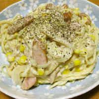 Tuna Cream Pasta