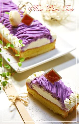 Purple Sweet Potato Mont Blanc Tart