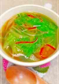 Lettuce and Crabstick Ginger Soup