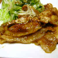 No Pre-Seasoning! Super Fast Ginger Pork with Veggies