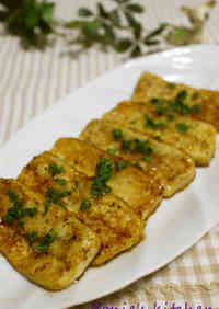 Firm Tofu Steak Seasoned with Black Pepper