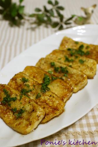 Firm Tofu Steak Seasoned with Black Pepper