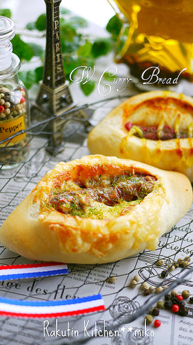 Double Curry Wiener Sausage Bread with French Bread Dough