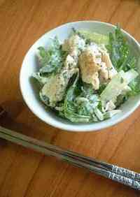 My Mother's Chicken Salad