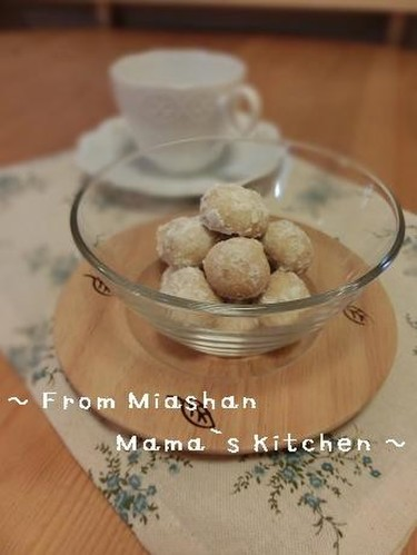 Soft But Crunchy Snowball Cookies for Beginners
