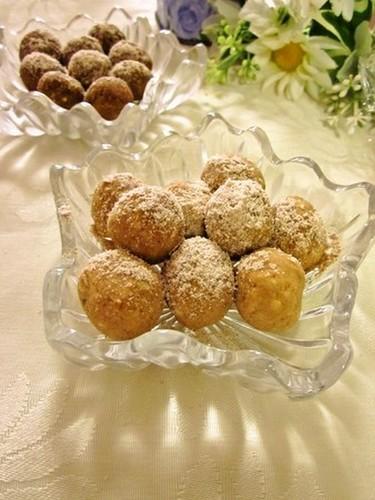 Okara, Oatmeal & Kinako Balls
