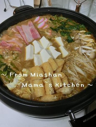 Creamy Curry Hot Pot Soup to Eat with Your Kids