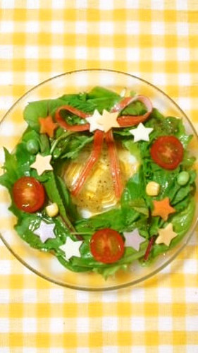 Christmas ☆ Simple and Fancy Wreath Salad