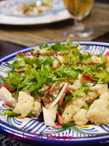 Crunchy Cauliflower and Cilantro Salad