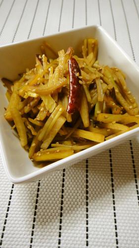 A Superb Kinpira Made with Seasonal Sweet Potatoes and Daikon Radish Peel!