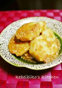 Stewed Taro Potato Soboro Tumble