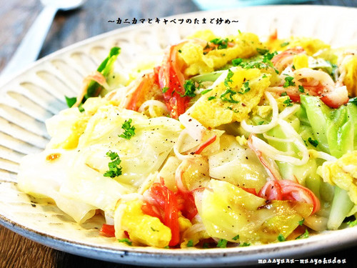 Crab Stick, Cabbage and Egg Stir-Fry