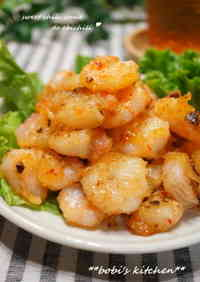 Chili Shrimp Made Easily with a Sweet Chili-Mayonnaise