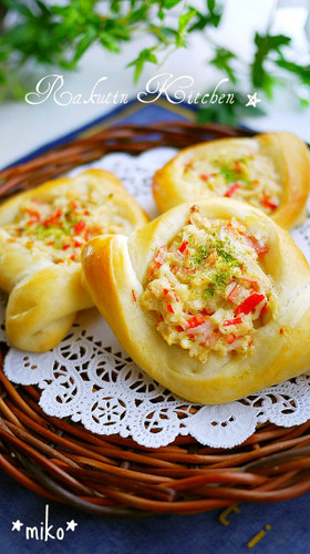Baking at Home: Savory Rolls with Imitation Crab