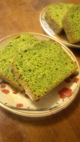 Easy and Authentic Using Pancake Mix! Matcha Pound Cake