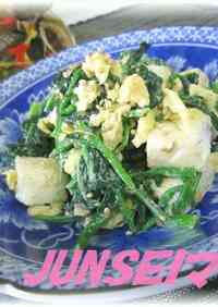 Spinach With Sesame Mayonnaise