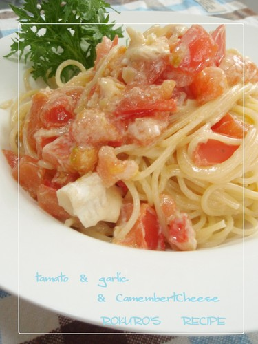 Tomato and Camembert Cheese Pasta