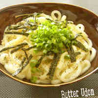 Easy Udon Noodles with Butter and Soy sauce