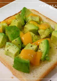 Avocado Honey Cheese Toast