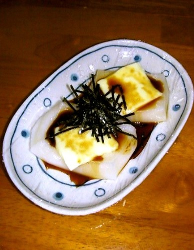 Cheese Mochi in the Microwave