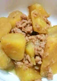 Stir Fried Sweet Potato and Ground Pork