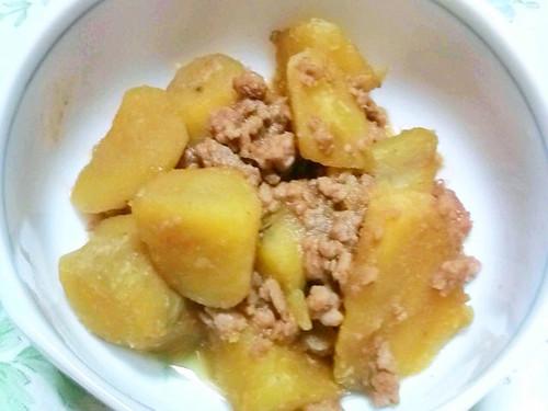 Stir Fried Sweet Potato and Ground Pork